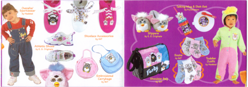 World of furby 4