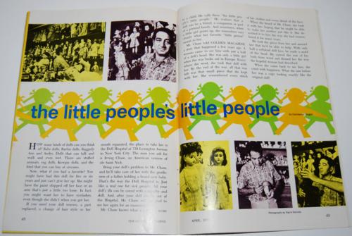 Golden magazine april 1970 7