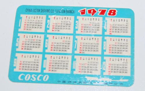 1978 calendar card kittens 2