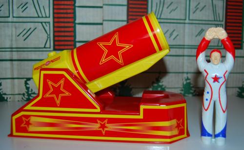 Ringling bros circus cannon 1