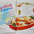 glorifried chicken