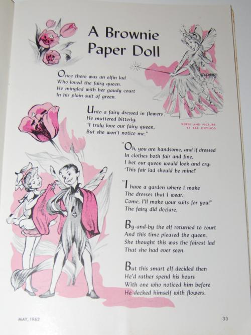 Jack & jill may 1962 9