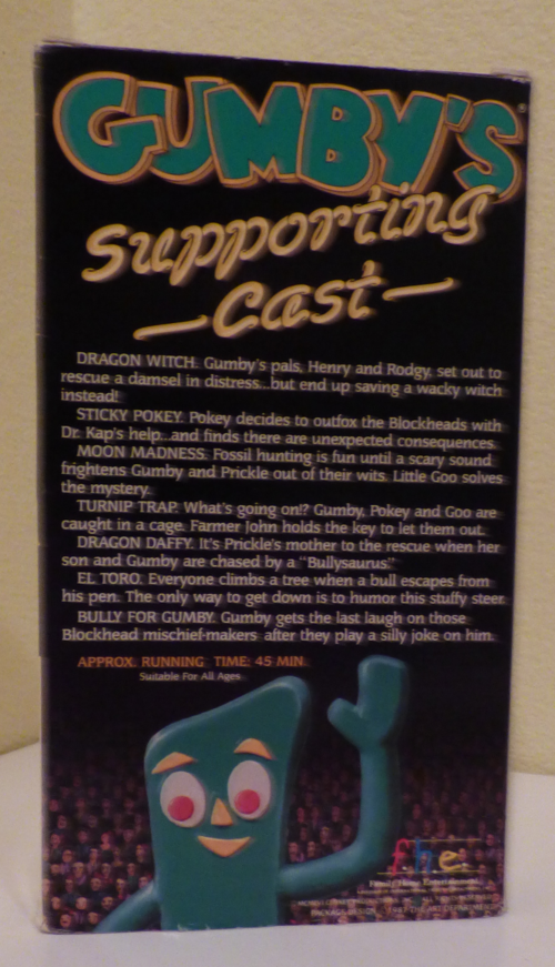 Gumby's supporting cast vhs x