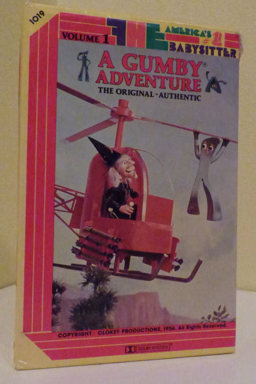A gumby adventure 1 fhe vhs
