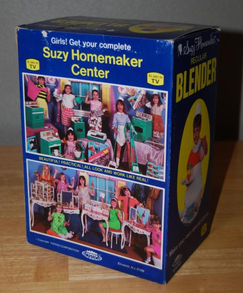 Suzy homemaker blender toy 1