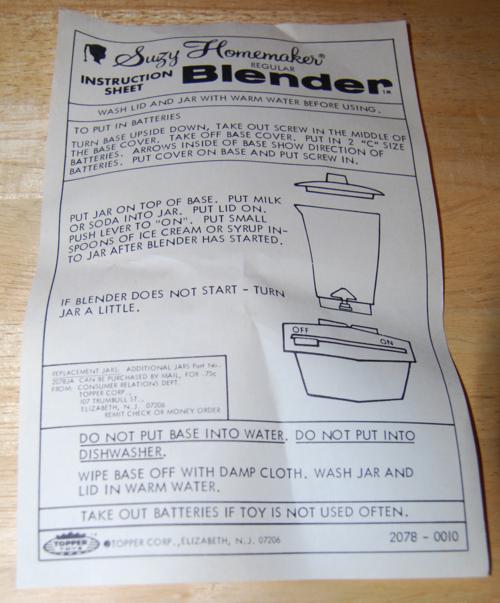 Suzy homemaker blender toy 5