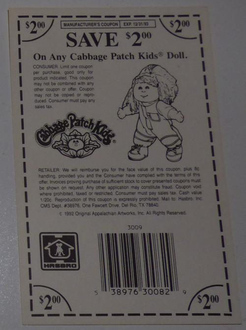 Cabbage patch kids valentines 3