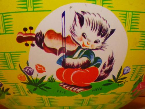 Vintage tin basket 2