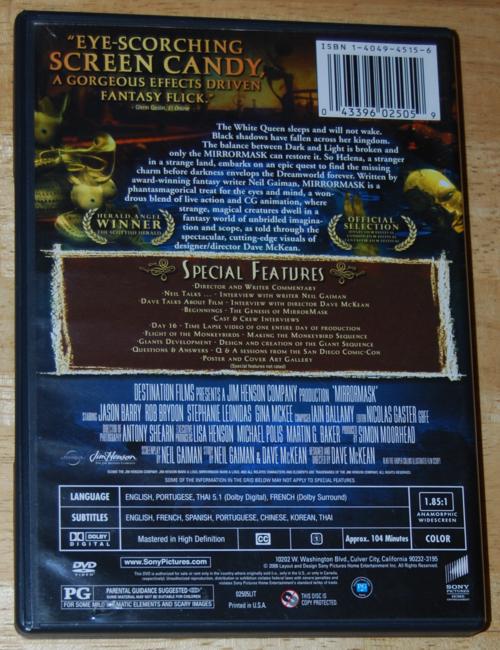 Mirrormask dvd 2