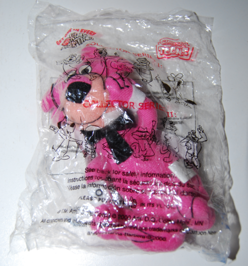 Dq snagglepuss toy
