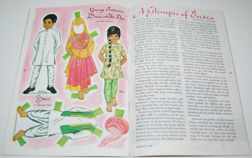 Golden magazine august 1968 6