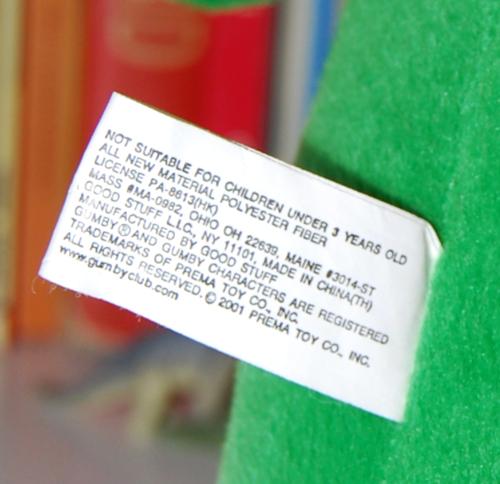 Gumby policeman plush toy 2001 x