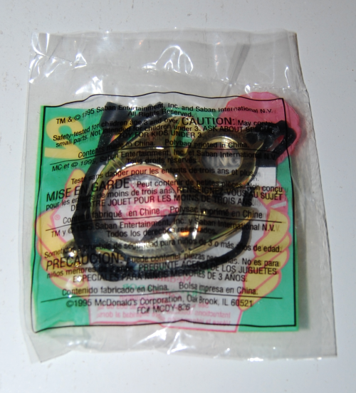Vr troopers visualizer happy meal toy x