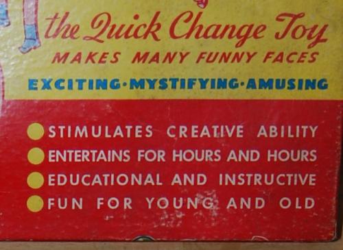 Jugglehead vintage toy 2