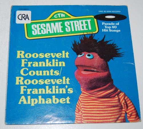 Vintage sesame strret vinyl records