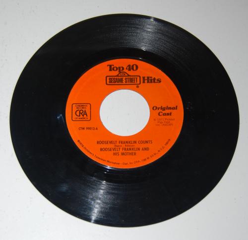 Vintage sesame street vinyl records 1