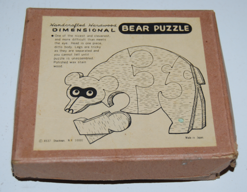Vintage wooden bear puzzle