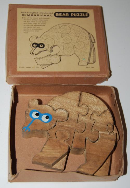 Vintage wooden bear puzzle 1