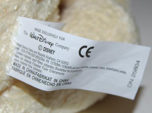 Disney pooh toy x