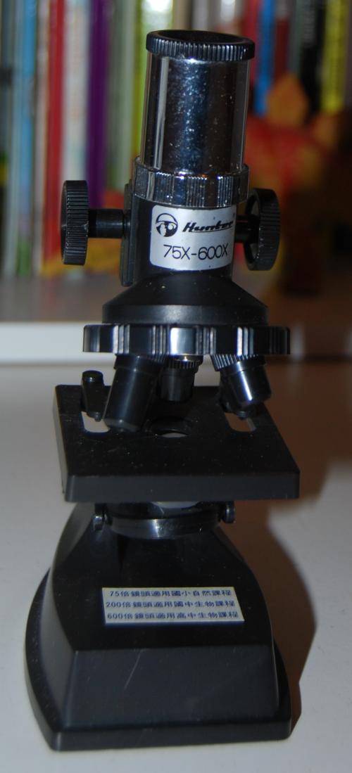 Hunter microscope 4