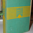 1940 girl scout hand book