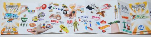 Super impulse mini toys x