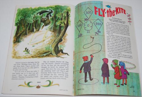 Jack & jill magazine march 1966 17