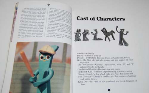 The authorized biography of gumby 8