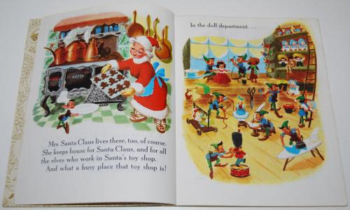 Santa's toy shop 3