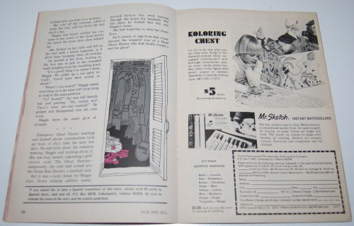 Jack & jill magazine january 1977 9