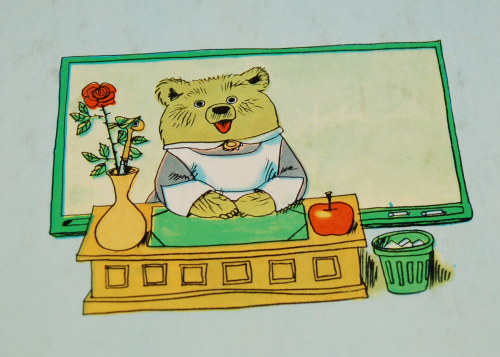 Richard scarry's great big schoolhouse book x