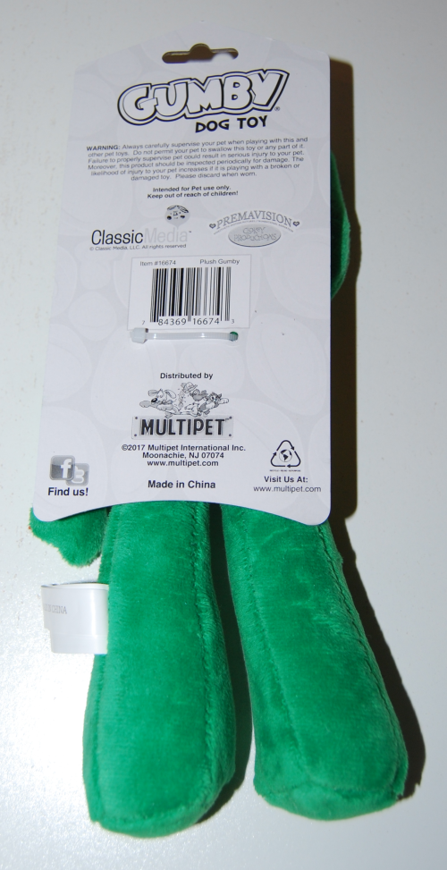 Gumby dog toy 8