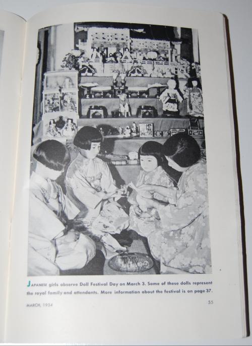 Jack & jill magazine march 1954 10