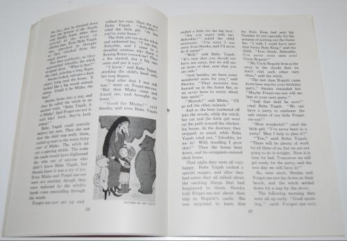 Jack & jill magazine april 1946 4