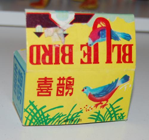 Tin bluebird windup toy 2