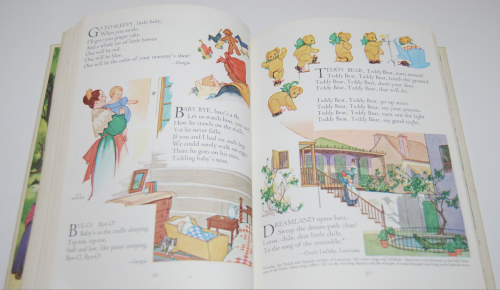 My book house nursery 6