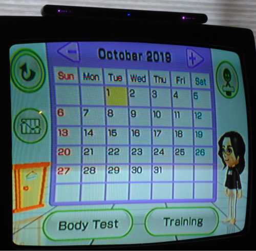 Wii yoga ghost 2