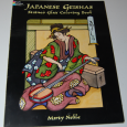 Dover japanese geishas stained glass coloring book