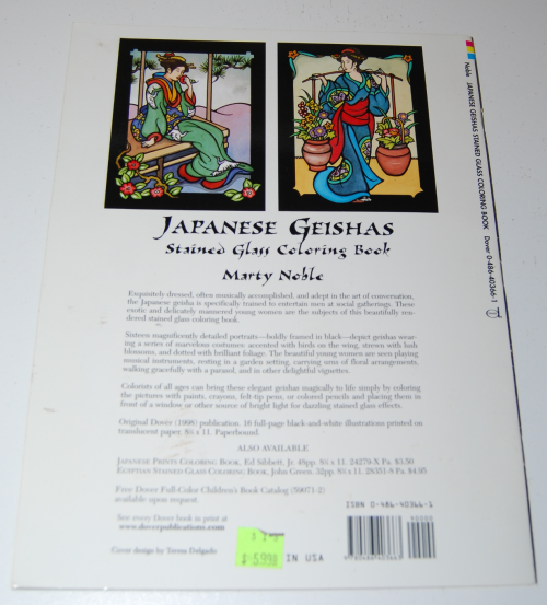 Dover japanese geishas stained glass coloring book x