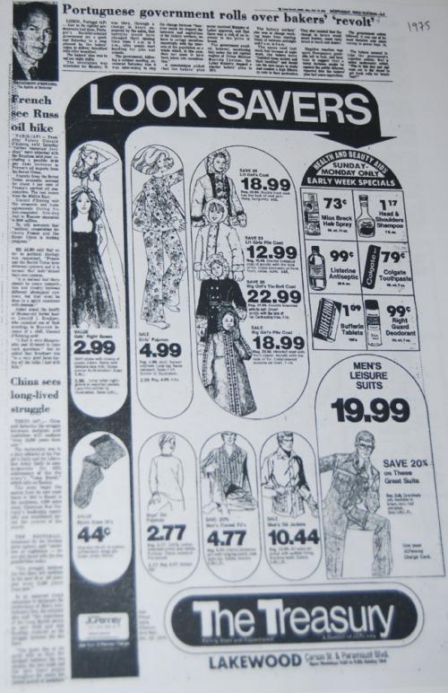 Vintage ads 30