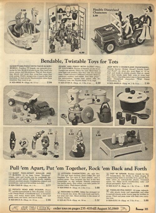 Vintage gumby ads xxxx