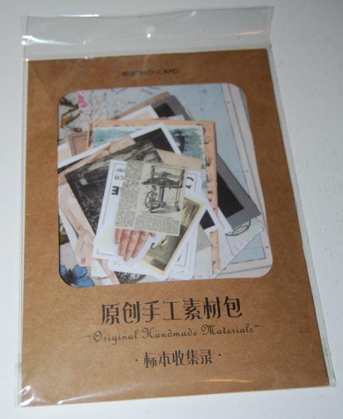 Vintage paper ephemera x