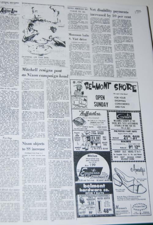 Vintage ads 26