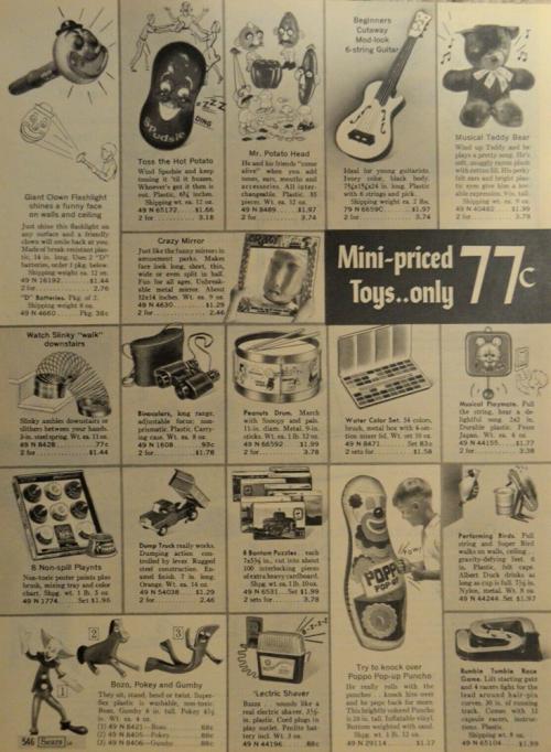 Vintage gumby ads xx