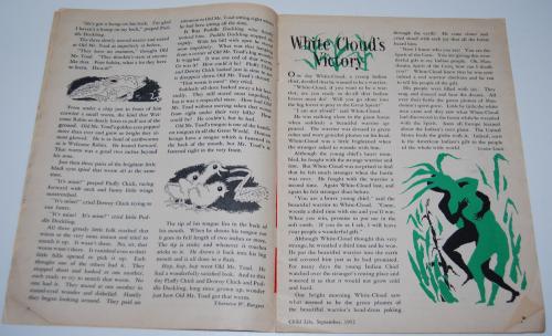 Child life mag september 1952 5