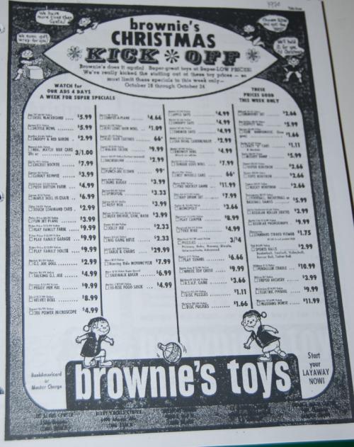 Vintage ads 35