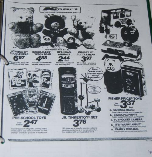 Vintage ads 31